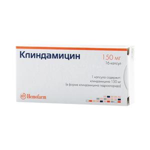 Лечение токсоплазмоза у человека: медикаментозная терапия и народные средства, можно вылечить или нет