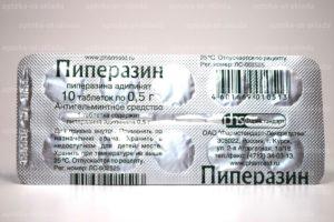 Пиперазин при беременности: инструкция по применению, правильное использование при планировании и на ранних сроках
