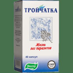 Противопаразитарные препараты широкого спектра действия: антипаразитарные лекарства для людей от глистов