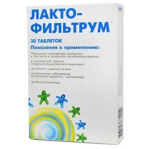 Противопаразитарные средства и препараты для детей: как лечить ребенка от глистов лекарствами