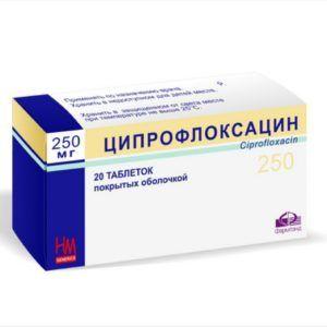 Респираторный хламидиоз: симптомы и признаки у ребенка, мужчин и женщин, диагностика и последствия, лечение хламидий в легких