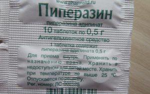 Таблетки от глистов и антигельминтные препараты, противогельминтные препараты последнего поколения