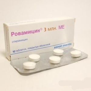Токсоплазмоз у человека: симптомы и признаки заболевания, инкубационный период, лечение