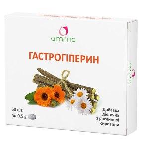 Если болит живот: препараты для пищеварения от Amrita