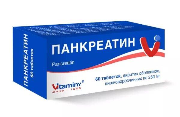 Таблетки панкреатин для гарного самопочуття